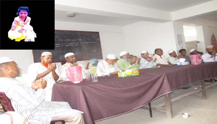 সোনাখালী মুন্সি আ: কাদের স্কুলে শিশু শিক্ষার্থী রাইসার স্মরণসভা