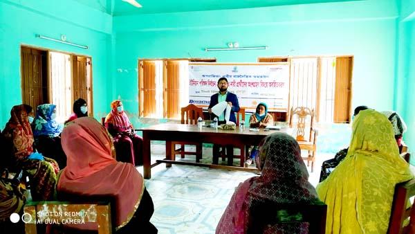 ইউনিয়ন পরিষদ নির্বাচনে অংশগ্রহণকারী সম্ভাব্য নারী প্রতিনিধিদের ওরিয়েন্টেশন