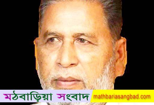 বীর মুক্তিযোদ্ধা এ্যাড. মজিবর রহমান মুন্সীর ইন্তেকাল